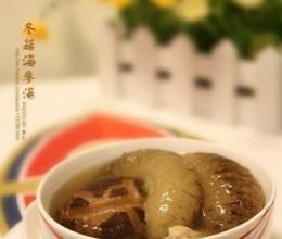 冬菇海参汤