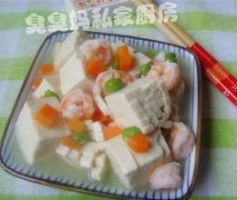 虾仁北豆腐