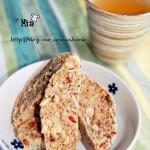 意式红茶杏仁脆饼