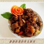 传统清真菜——红烧牛尾