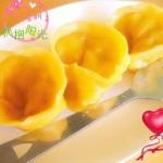 南瓜元宝黄金饺