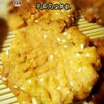 有百年历史的中式酥饼芝麻花生桃酥