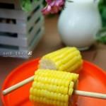 媲美肯德基-奶油甜玉米