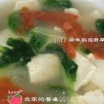 珍珠玛瑙翡翠汤