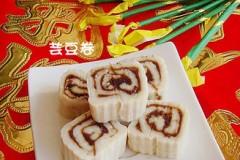 京味小吃:芸豆卷