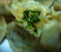 蔬菜精肉水饺