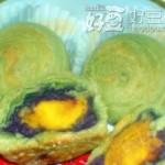 抹茶紫薯蛋黄酥