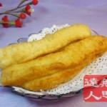【菜谱换礼2】油条