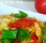 西红柿青椒炒包菜