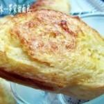 罗宋甜面包