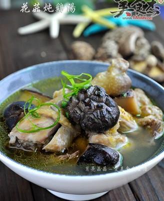 花菇炖鸡汤