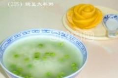 豌豆大米粥