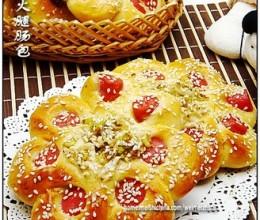 香葱火腿肠面包