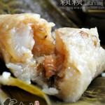 花生绿豆鲜肉粽