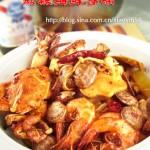 节日里的火热大餐——麻辣海鲜香锅
