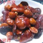 【闽菜】红焖猪蹄