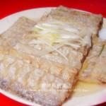 【闽菜】清蒸带鱼