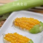 虾仁玉米棒