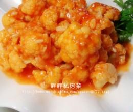 【闽菜】茄汁菜花