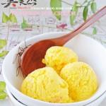 南瓜冰淇淋