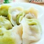 双色香芹水饺
