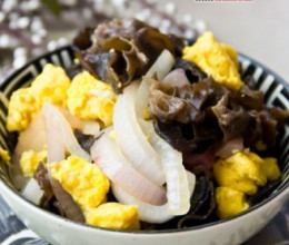 洋葱木耳炒土鸡蛋
