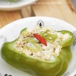 豆腐酿青椒