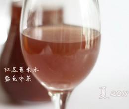 红豆薏米水