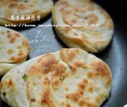 葱香酥油烧饼