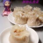 水晶糯米燒賣