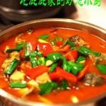 鯰魚豆腐火鍋
