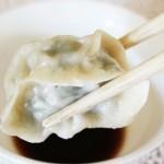 猪肉芹菜蒸饺