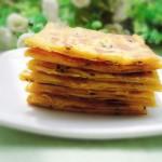 金黄南瓜椒盐饼