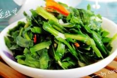 家乡小菜腌韭菜