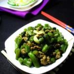 南菜北做【橄榄菜肉沫四季豆】