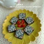 【花样寿司】方形花样寿司