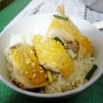 原汁原味——盐鸡饭