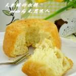下午茶轻松做:天然酵种松饼