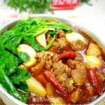 香辣红油牛肉火锅