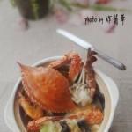 海蟹蔬菜煲
