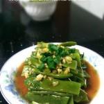 【原汁原味】酱汁扁豆
