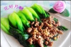蒜茸肉末油菜