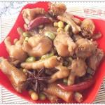 冬日下酒菜——香辣鸡爪豆