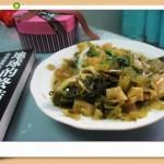 咸菜昂刺鱼