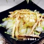 芥末鸡丝渍白菜