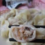 三菇鲜肉水饺