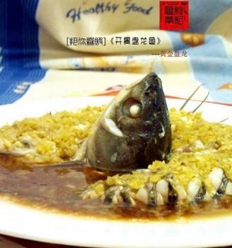 小米椒开胃盘龙鱼