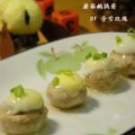 蘑菇鹌鹑蛋
