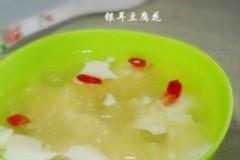 银耳豆腐花