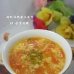 西红柿玉米鸡蛋羹